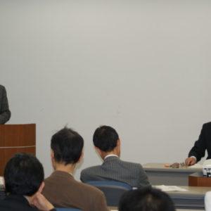 第3回首都圏政策研究会