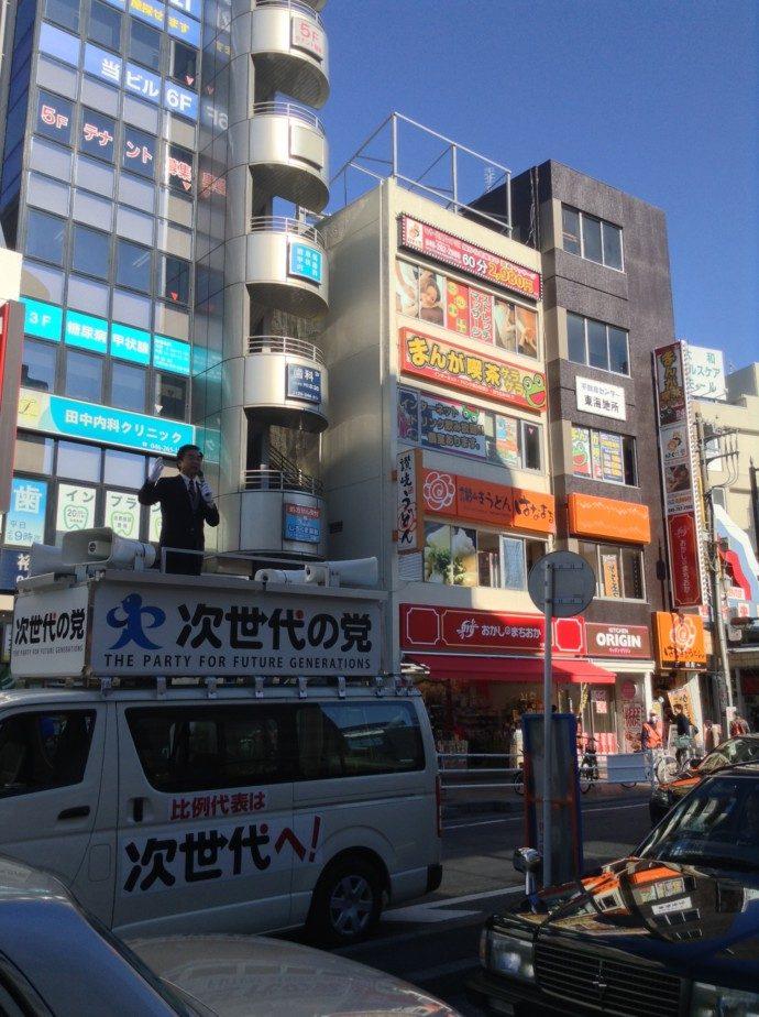総選挙12日目大和駅
