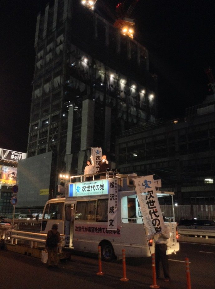 総選挙8日目新宿駅