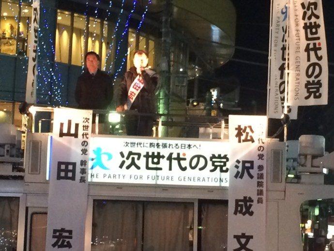 総選挙6日目__2