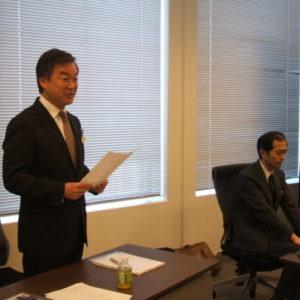 第4回首都圏政策研究会