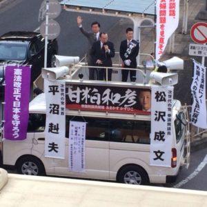 総選挙4日目__ 2
