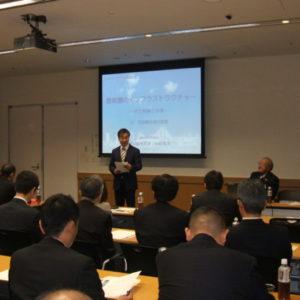 第5回首都圏政策研究会