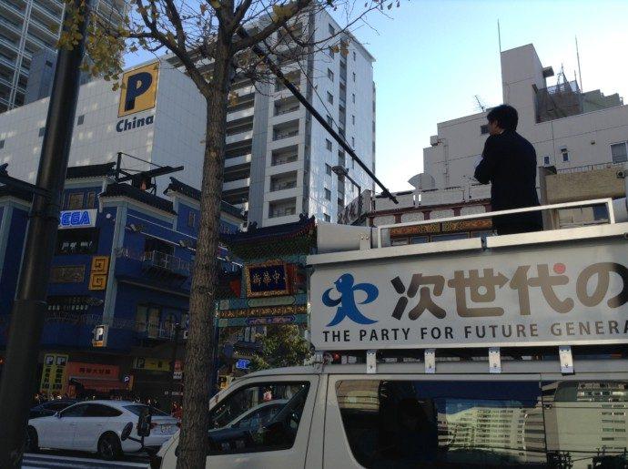 総選挙12日目中華街