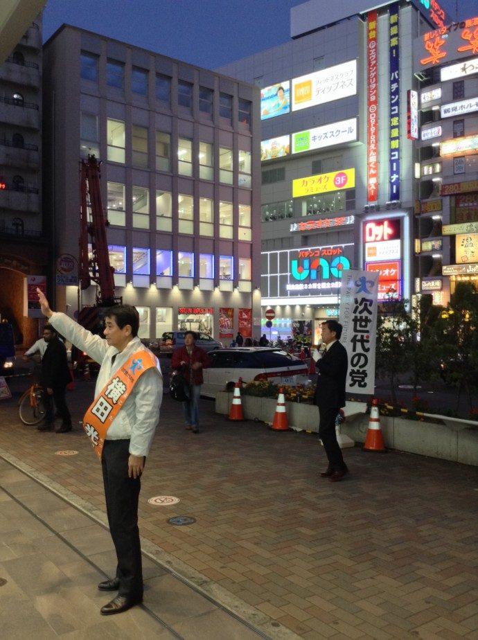 総選挙12日目鶴見駅