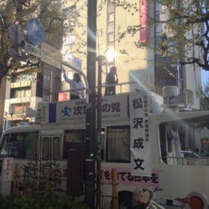 総選挙8日目神保町