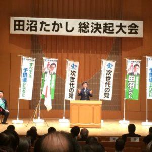 総選挙6日目__