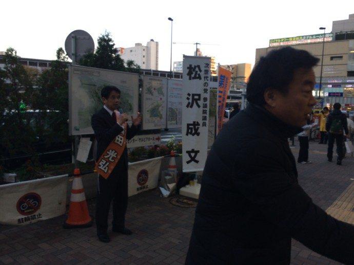 総選挙5日目__ 4