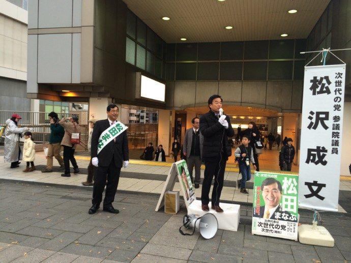 総選挙5日目__ 3