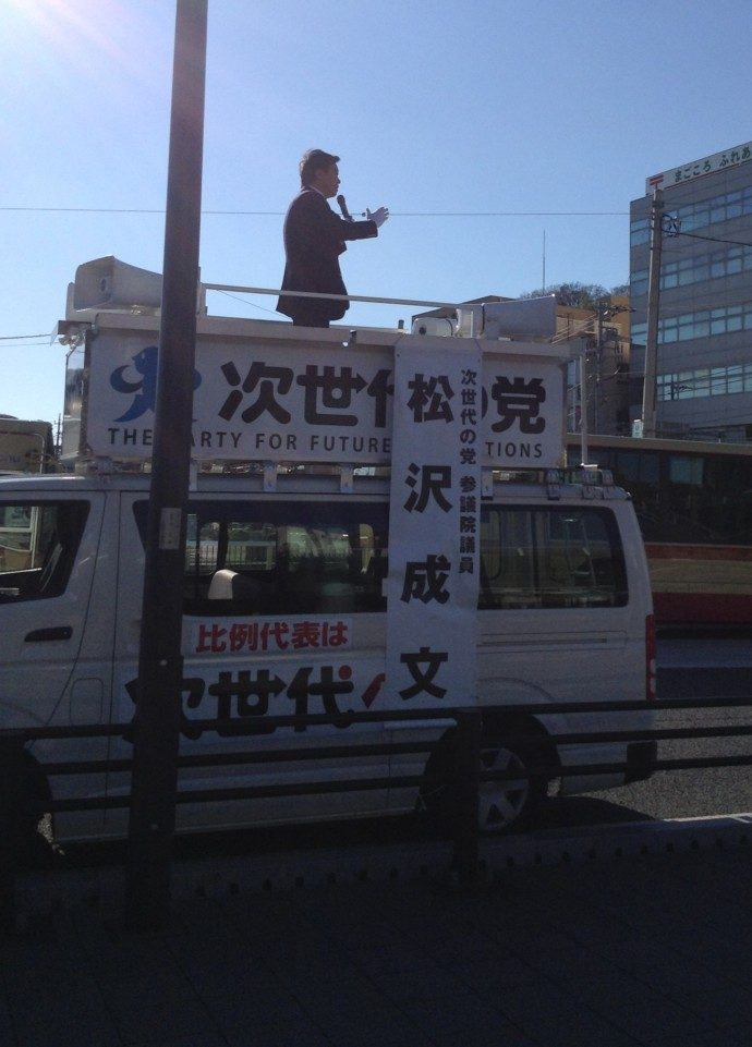 総選挙12日目戸塚駅