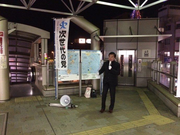 総選挙5日目__ 5