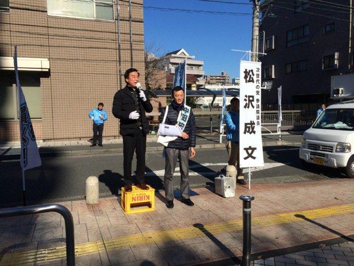 総選挙5日目__ 2