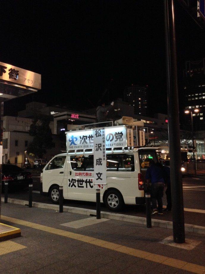 総選挙12日目川崎駅東口