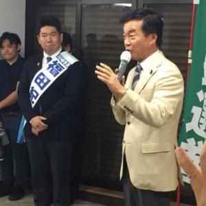 20171008川崎市長選出陣式