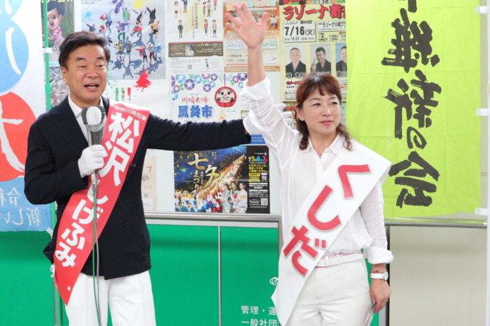 参議院 神奈川 選挙 区